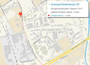 Большая Панасовская 101 Харьков